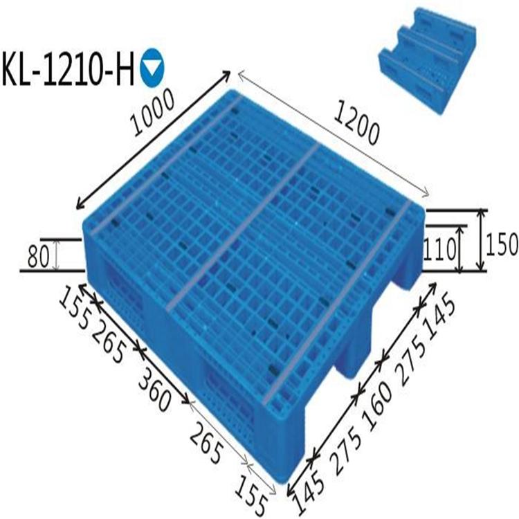 塑料托盘 塑料托盘批发 川字网格塑料托盘   塑料托盘价格
