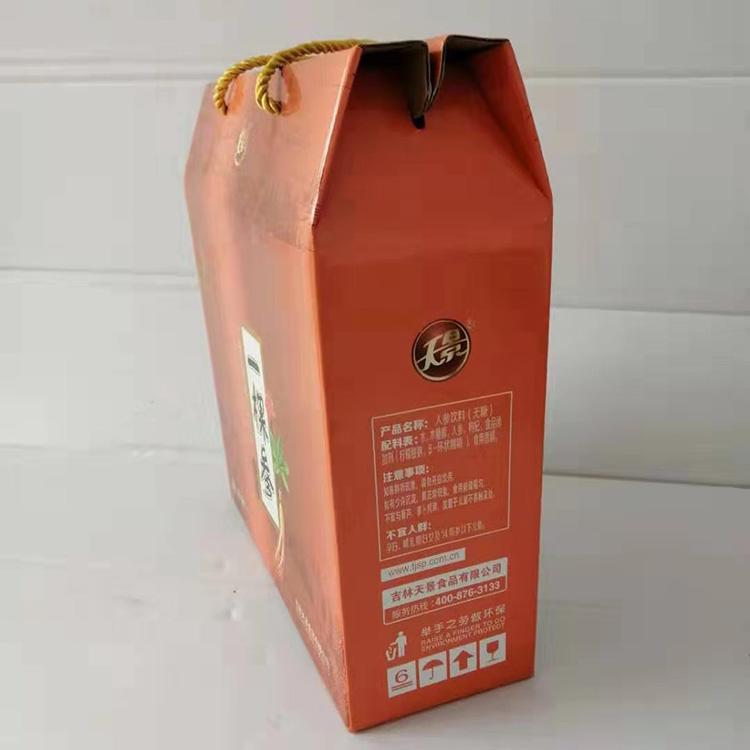 大米包装箱 酒包装箱 食品包装箱 包装箱设计 品种齐全