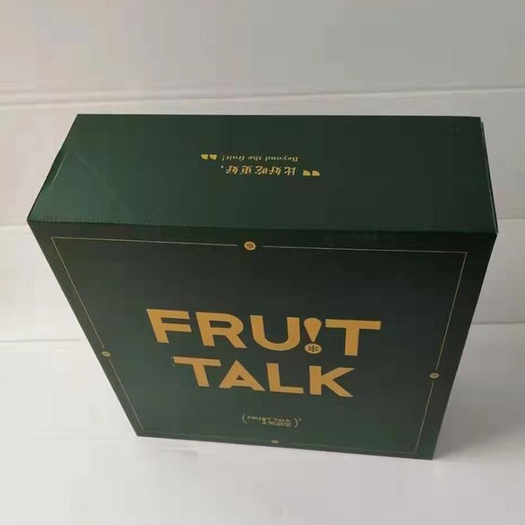 高端礼盒包装定制 礼盒包装价格 礼盒包装厂家礼盒包装设计