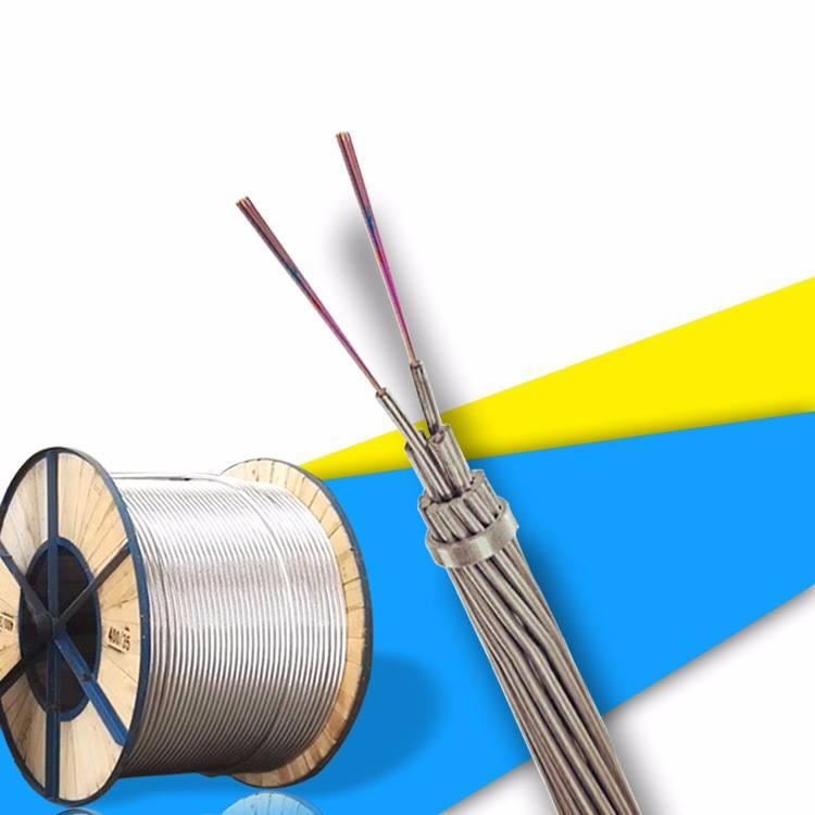 OPGW电力架空光缆