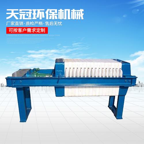 【厂家】手动压滤机 实验压滤机 小型压滤机