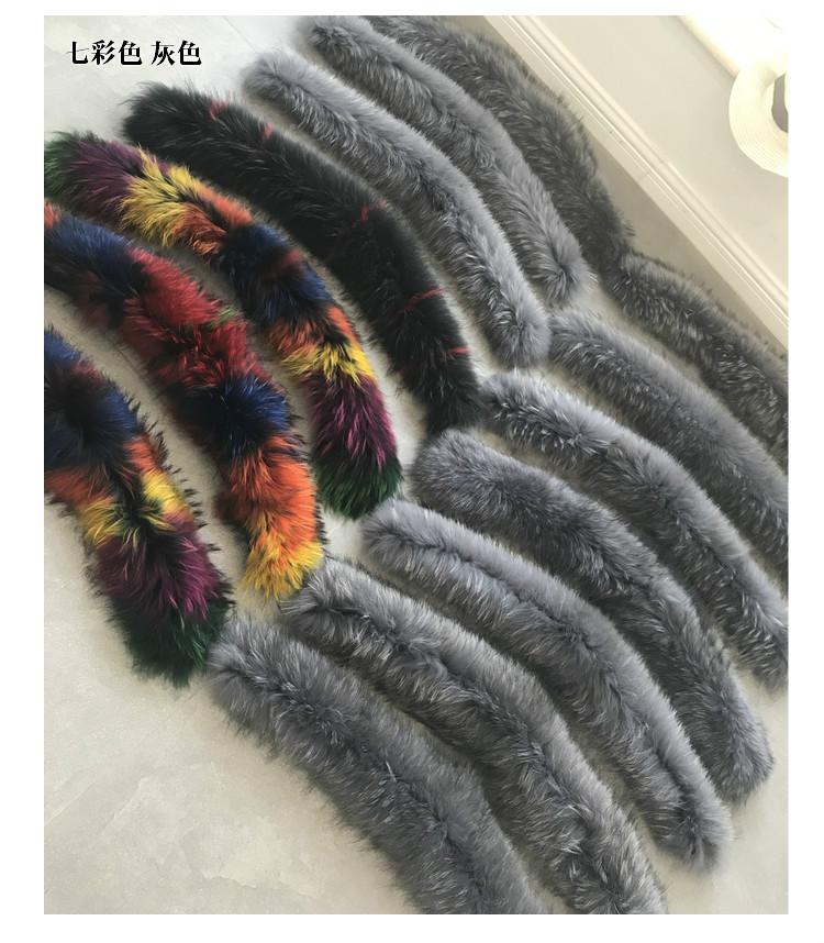 貉子加花毛领 冬季装饰毛条 真貉子毛皮草毛领 可定制