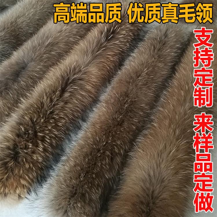 貉子毛领直帽领 貉子毛领定制厂家 兴宇大量供应