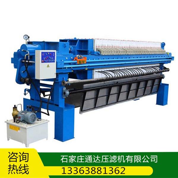 压滤机 压滤机 生产厂家主营自动隔膜式压滤机
