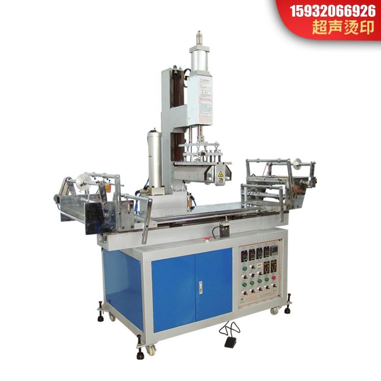 ZY-819H2型 气动烫金机 厂家直供 烫金机