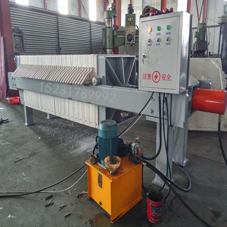 【厂家】化工压滤机 高压隔膜压滤机 润滑油过滤机