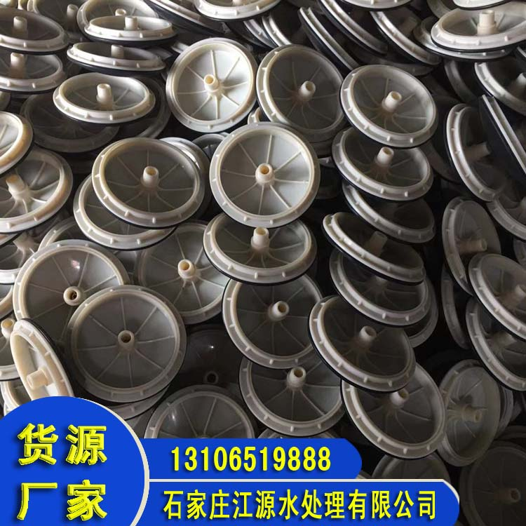 DN215橡胶膜片曝气头 微孔曝气盘 箱装 厂家现货供应