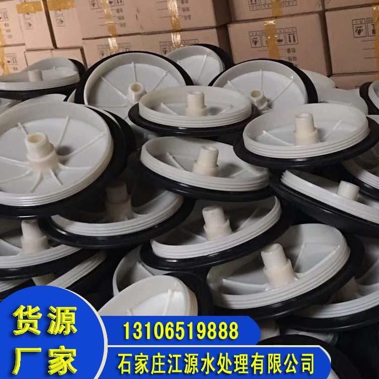 南宁微孔曝气头 曝气盘 曝气均匀 生产厂家 可提供安装