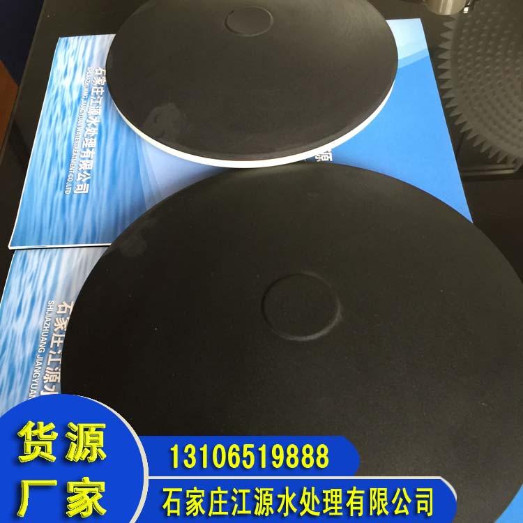 215曝气头 曝气头规格 膜片式曝气头 微孔曝气器