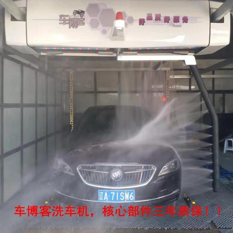 智能洗车机_车博客让洗车更轻松_洗车机专业批发