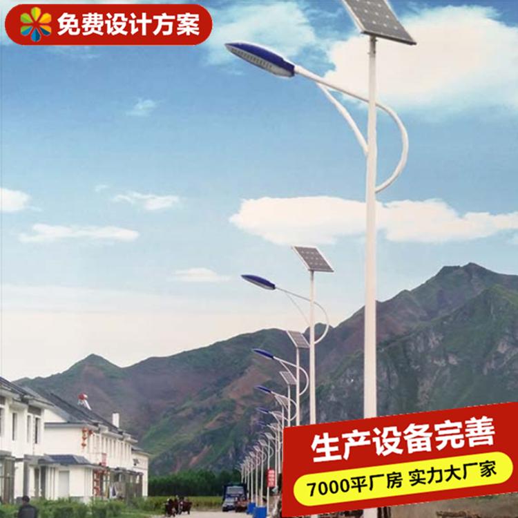 沈阳太阳能路灯批发价格 3米太阳能路灯-10米太阳能路灯