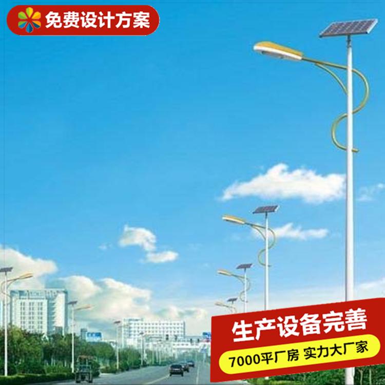 沈阳太阳能路灯批发价格 4米太阳能路灯-9米太阳能路灯