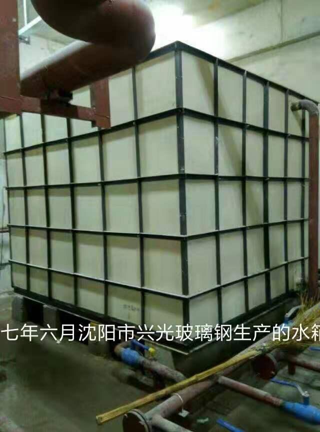 玻璃钢制品 沈阳玻璃钢水箱  厂家直销玻璃钢水箱价格