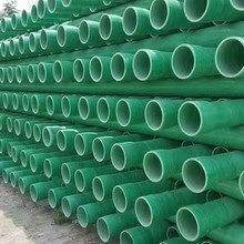 玻璃钢脱硫管道  玻璃钢制造生产厂家  沈阳玻璃钢管道维修