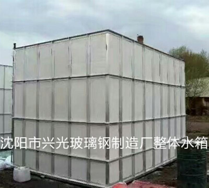 辽宁玻璃钢水箱制造生产厂家丨沈阳玻璃钢水箱厂家价格