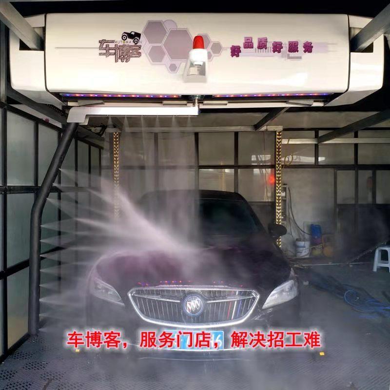 高压洗车机 360无接触洗车机 无刷洗车机 水斧式洗车机