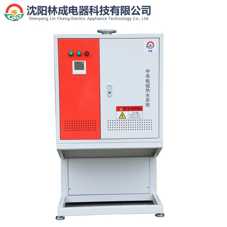 电采暖炉厂家批发零售,沈阳电采暖炉加工定做价格优惠