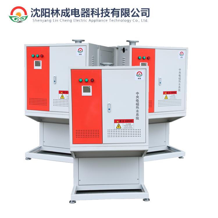 全国销售电锅炉价格优惠,沈阳电锅炉厂家支持上门安装调试