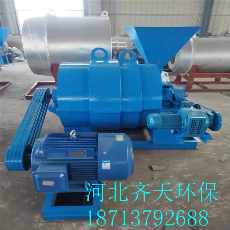专业生产锅炉喷煤机 煤粉喷煤机欢迎订购