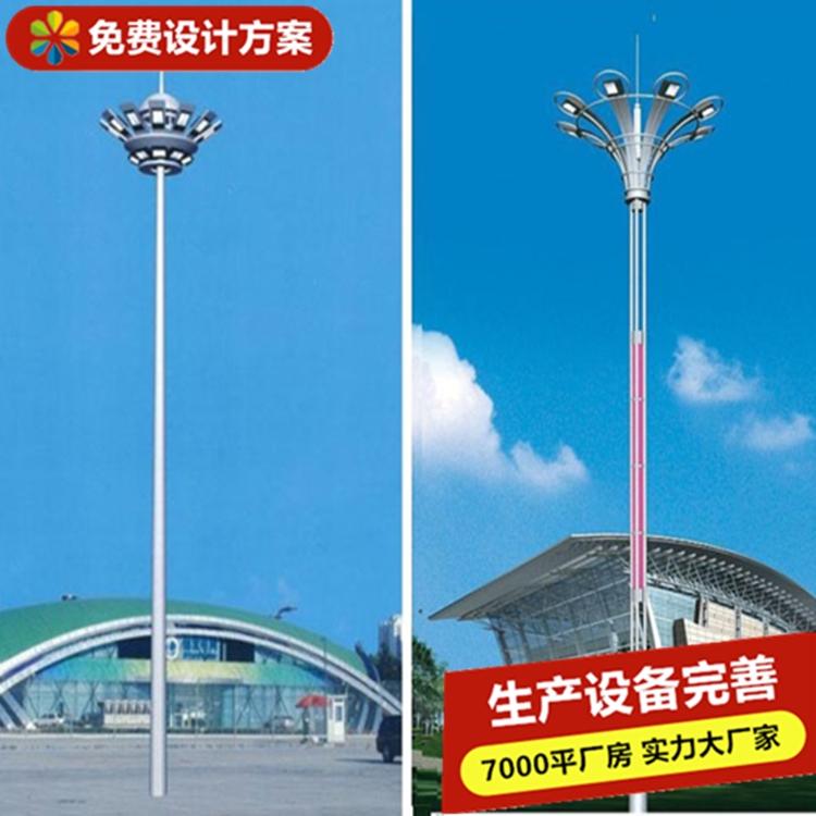 沈阳高杆灯 中杆灯批发价格 鞍山大连15米-30米高杆灯