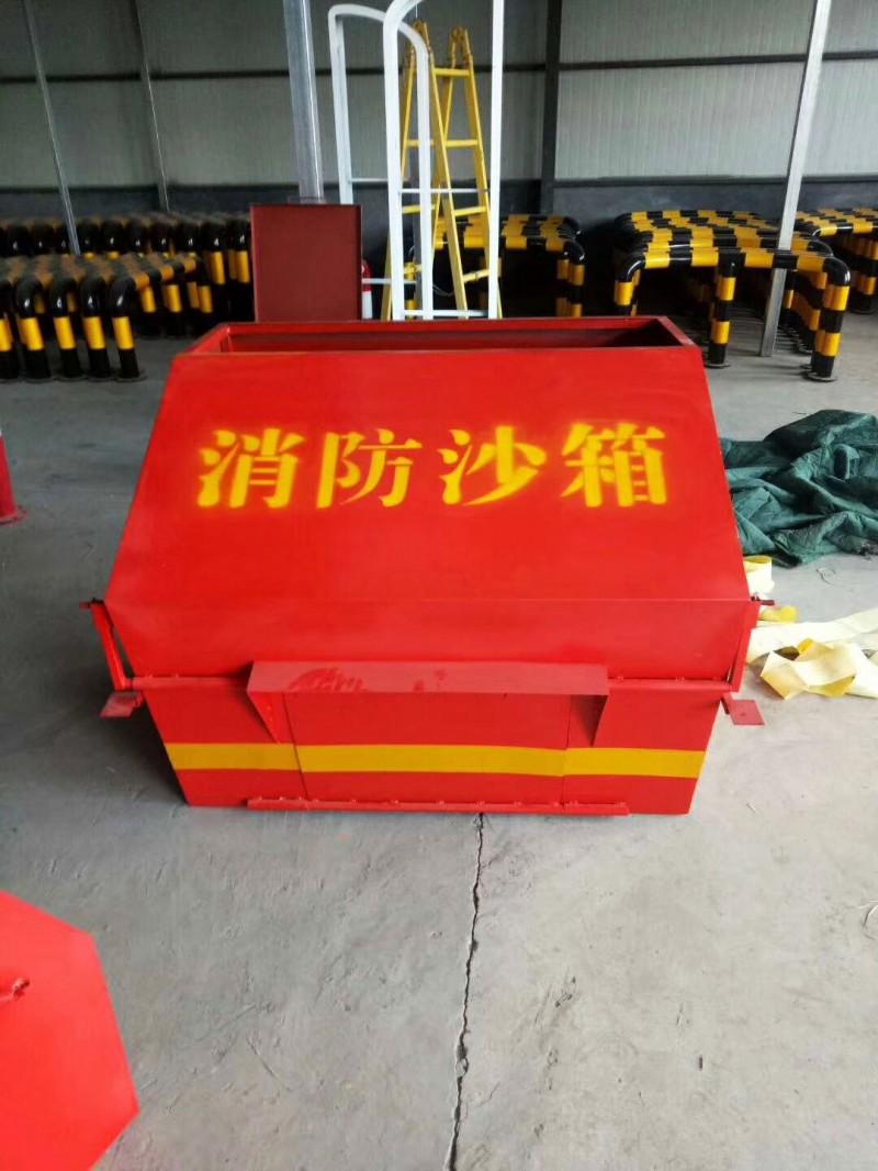 中石化消防沙箱厂家