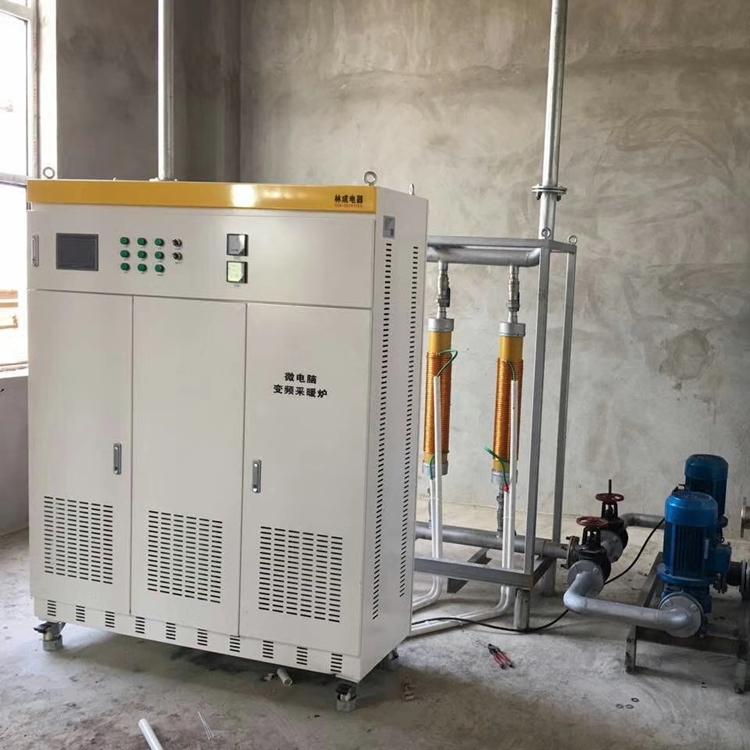 林成电磁锅炉安全环保 沈阳电磁锅炉价格优惠提供上门服务