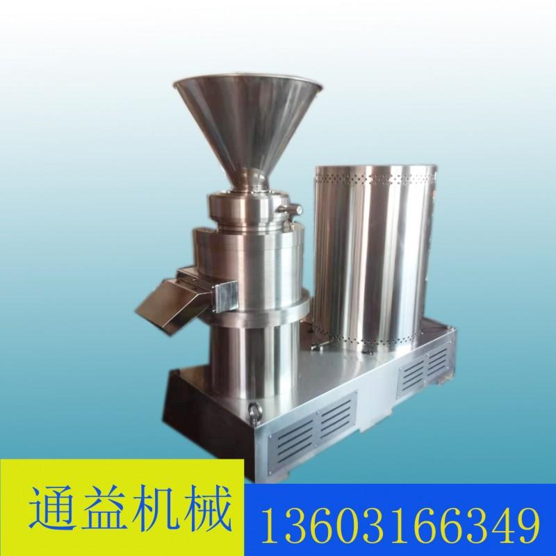 JMS-300胶体磨 胶体磨厂家 河北胶体磨生产厂家
