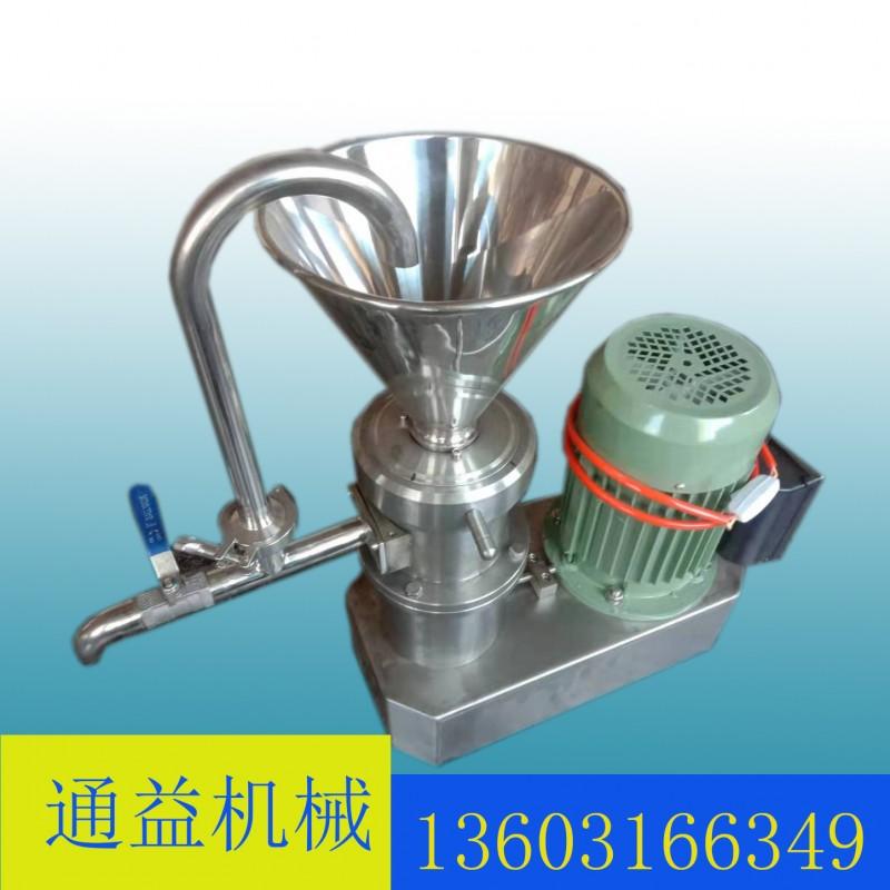 JMS-50胶体磨  胶体磨批发  制药胶体磨