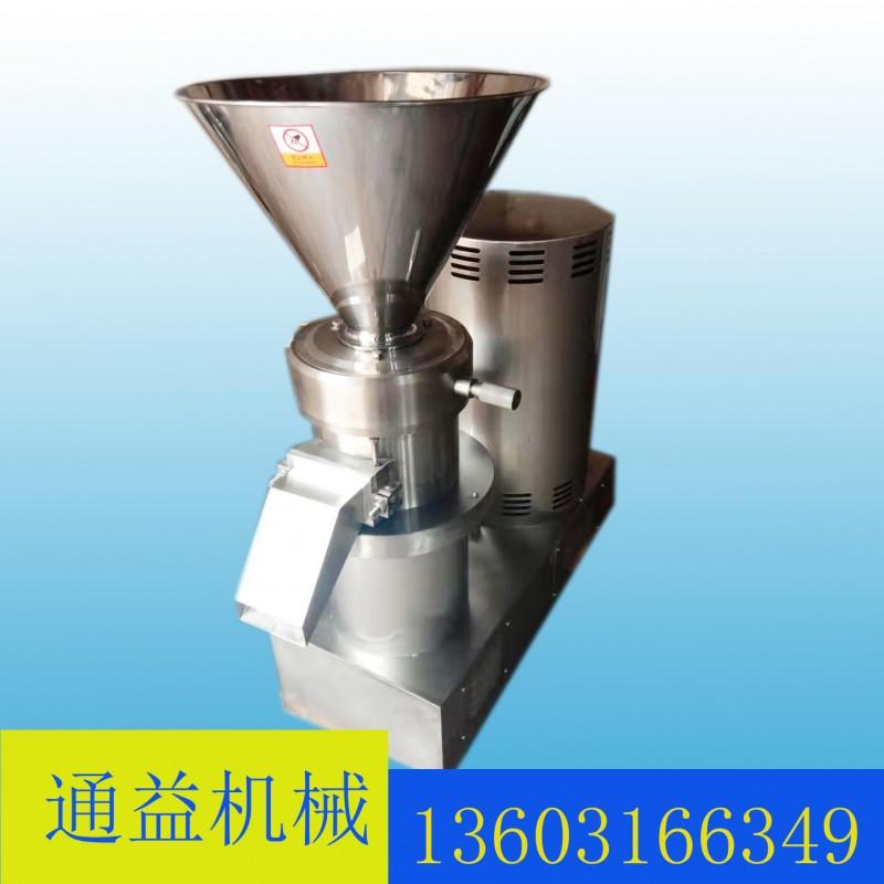 JMS-130胶体磨  胶体磨批发  制药胶体磨