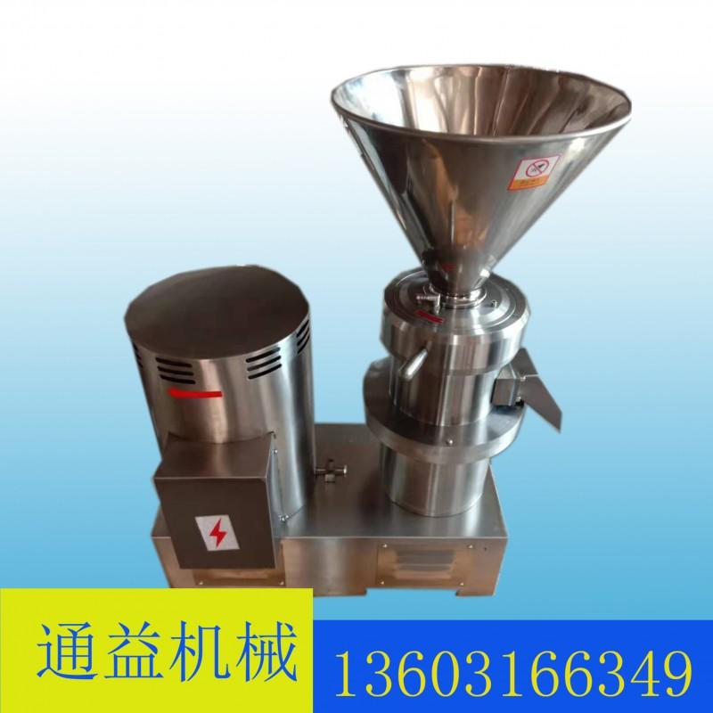 JMS-110胶体磨特价优惠胶体磨供应厂家