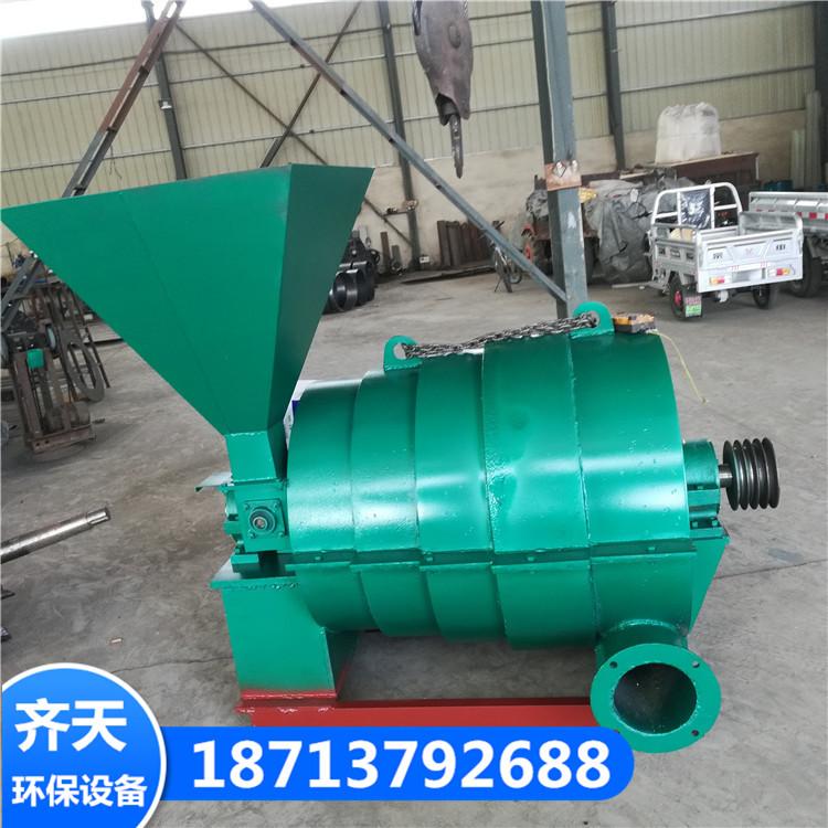 齐天厂家直销磨煤喷粉机价格 磨煤喷粉机质量保障