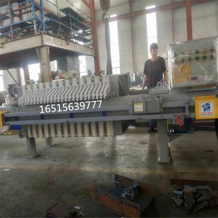 厂家供应各种型号膈膜压滤机 污水处理设备