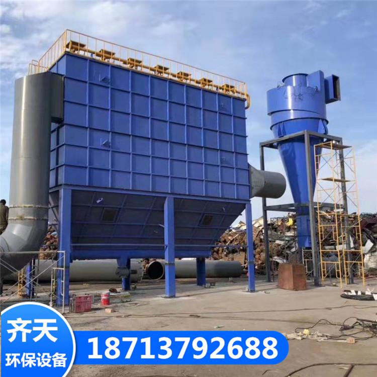 河北齐天厂家现货销售脉冲式布袋除尘器工作原理 电炉脉冲布袋除尘应用广泛