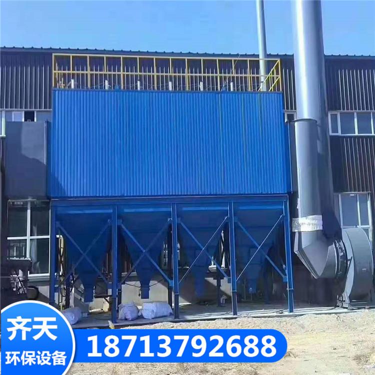 河北齐天厂家精心制作湿式除尘器的工作原理 钢厂布袋除尘器节能环保