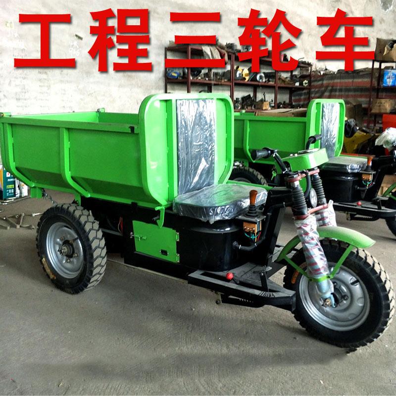 工地电动三轮车工程小型柴油三轮车自卸载重王养殖拉粪爬坡农用车