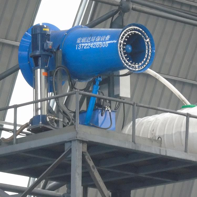 工地除尘环保自动风送式防尘喷雾器园林车载高射程雾炮机