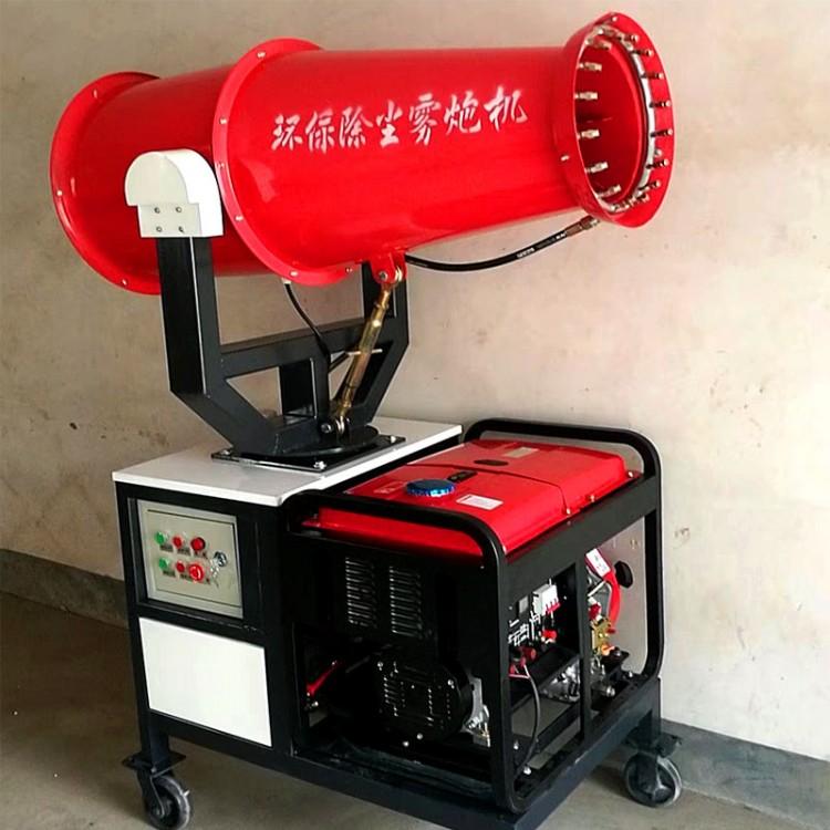 全自动除尘雾炮机工地车载环保油电两用防疫消毒喷雾机高射程园林