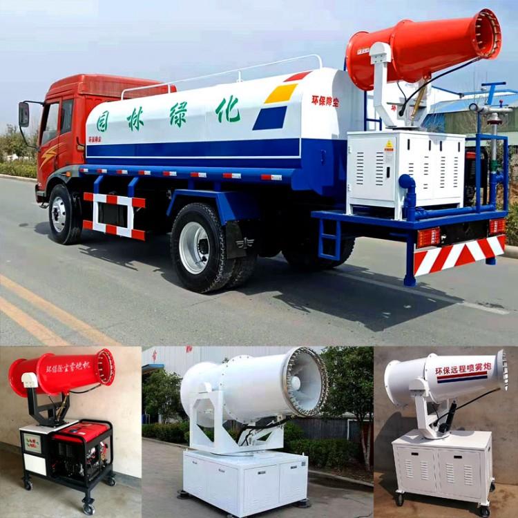热销园林专用消杀雾炮机农用三轮洒水车 2吨农用水罐车经济实用