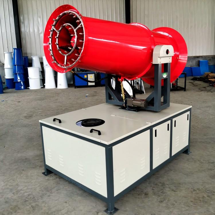 除尘雾炮机 工地炮雾机工业防尘自动喷雾机 帝海机械