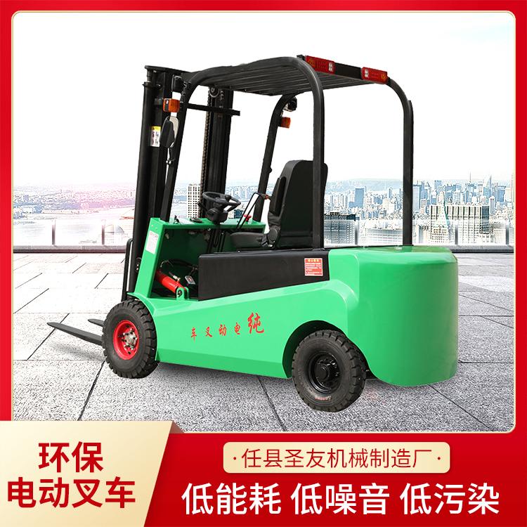 圣友 环保叉车 厂家直销 质优价廉 欢迎订购 小型电动叉车