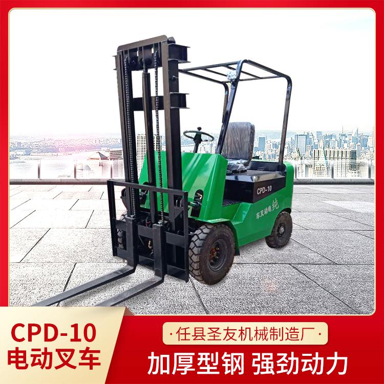 供应环保电动叉车cpd-15电动搬运车 支持定做