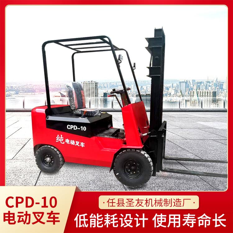 供应高品质1.2吨 电动叉车价格  冷库环保叉车