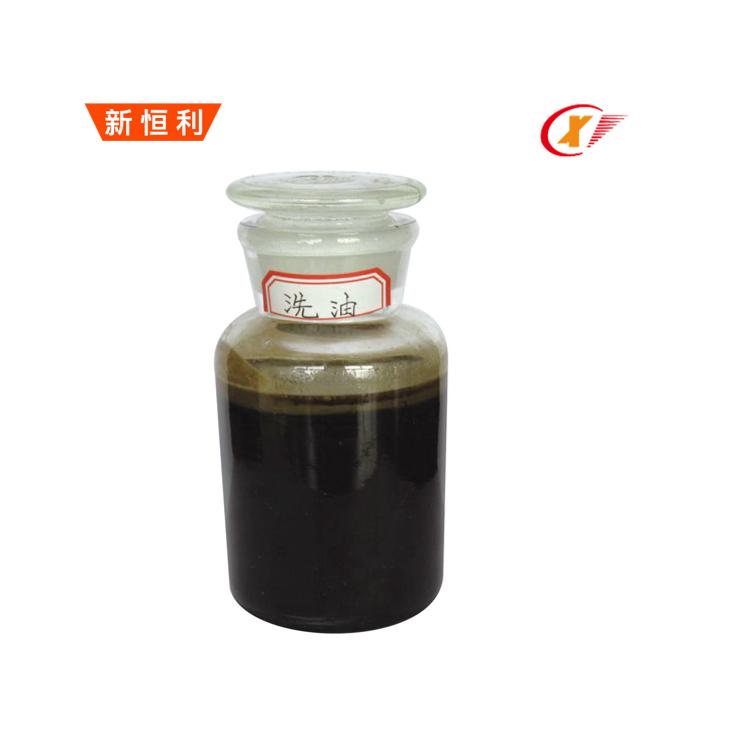 河北新恒利厂家直销 轻油  质量稳定 长期供应