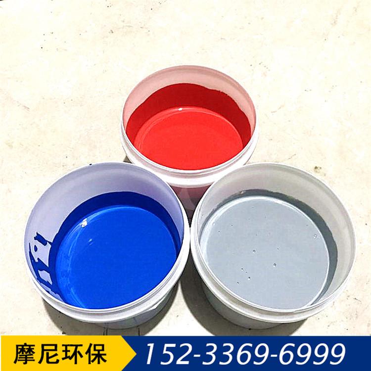 摩尼 水性彩钢翻新漆 价格合理 厂家批发