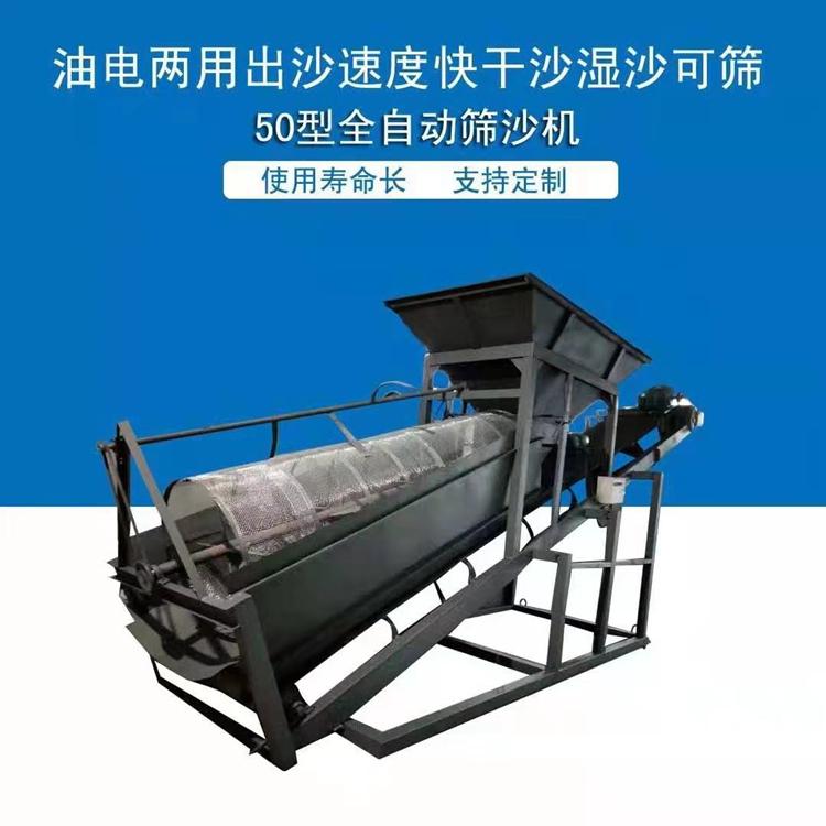 浙江台州筛沙机震动式筛沙机支持定制