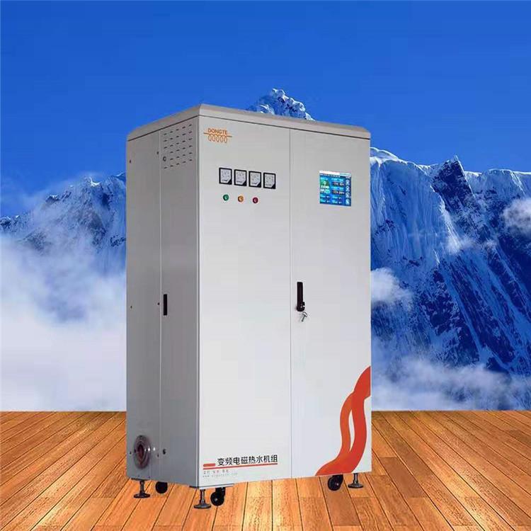 电磁供暖煤改电采暖锅炉价格