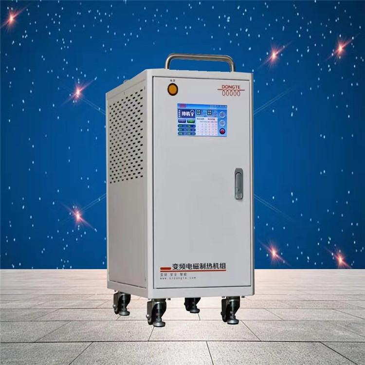 厂家供应电磁采暖供暖煤改电锅炉价格