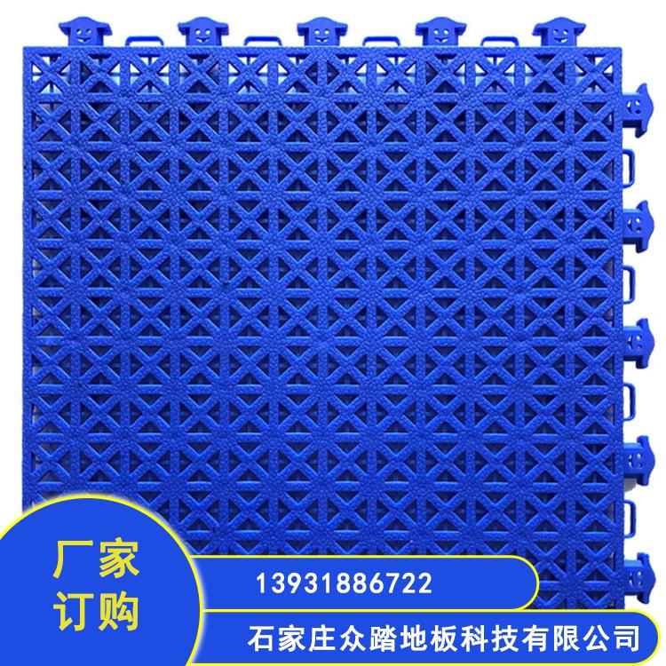 众踏户外悬浮拼装运动地板工厂代理 高端运动地板 最低供货