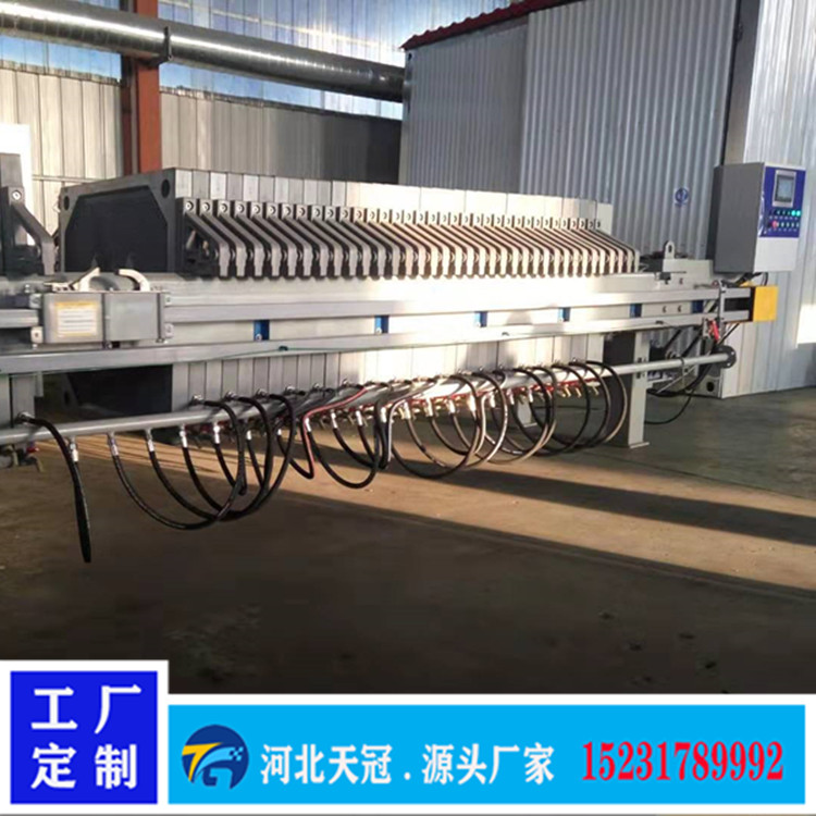 全自动隔膜压滤机 化工厂污泥压滤机 污泥压滤设备