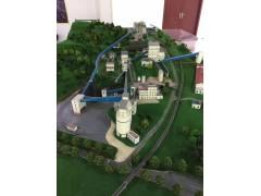 选煤厂工艺流程图和设备流程图